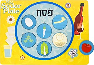 product image for Lift and Learn Seder Plate Puzzle - Made in USA