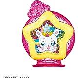 ヒーリングっどプリキュア スター☆トゥインクルプリキュア スペシャルエレメントボトル