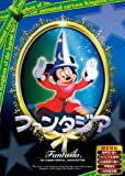 ファンタジア 日本語吹き替え版 ANC-003 [DVD]