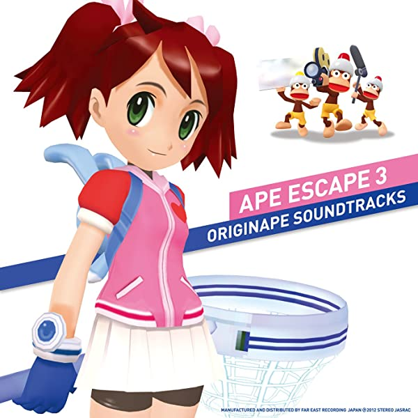サルゲッチュ3・オリジサルサウンドトラック / Ape Escape 3 Originape Soundtracks サウンドトラック