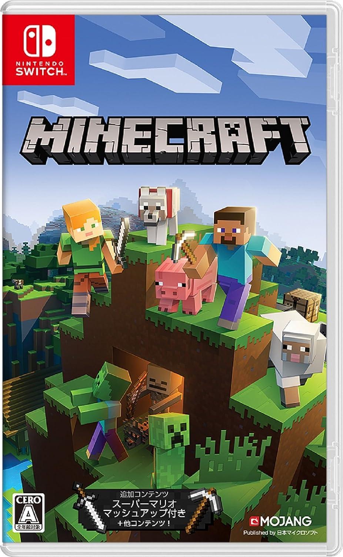 amazon minecraft マインクラフト switch ゲーム機本体