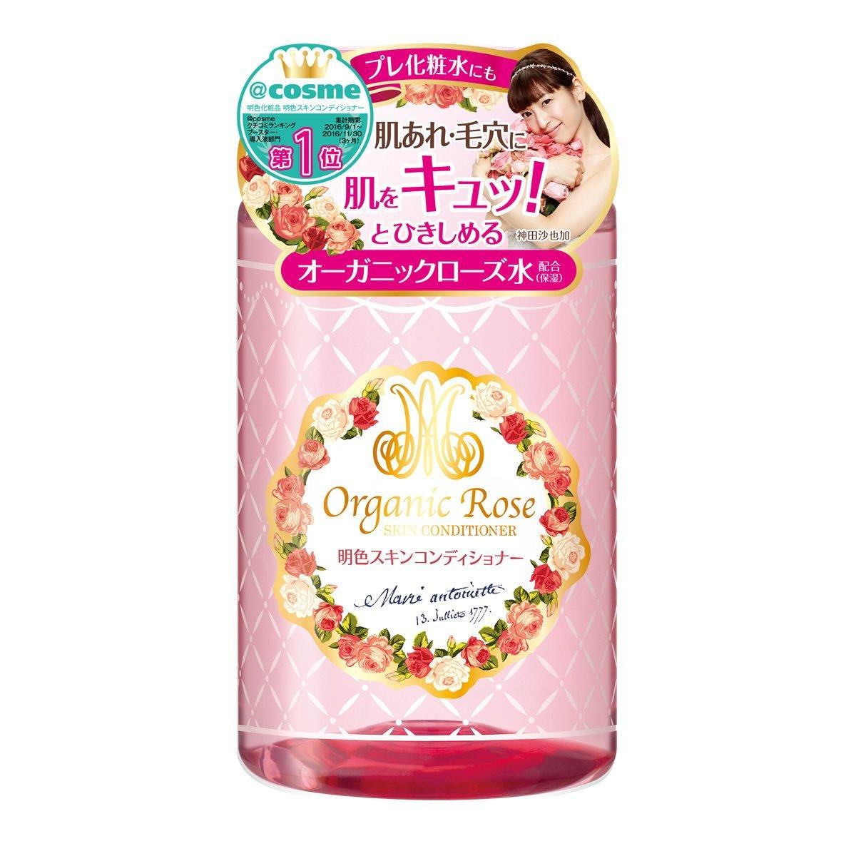 収れん化粧水で毛穴をしっかり引き締めよう!人気の収れん化粧水はこちら