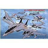 ピットロード 1/700 現用米国空母艦載機
