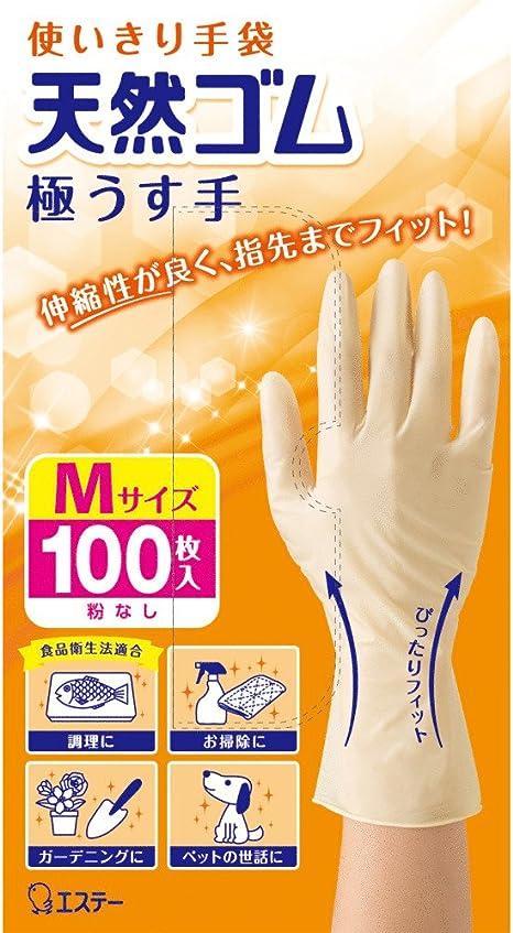 amazon ビニール 手袋