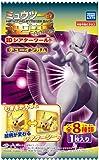 ミュウツーの逆襲 EVOLUTION 3Dシアターワールド 10個入 食玩・ガム(ポケモン)