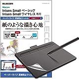 エレコム ワコム 液タブ 液晶ペンタブレット Wacom Intuos Small ベーシック/ワイヤレス フィルム ペーパーライク 上質紙 反射防止 TB-WIWSFLAPL