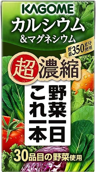 カゴメ 野菜一日これ一本超濃縮 カルシウム&マグネシウム 125ml×24本入×4ケース 96本