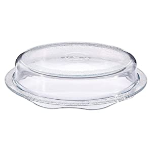 Cuchina Safe 2-in-1 Cover 'n Cook Vented Glass Microwave Plate Cover and Baking Dish; Easy to Grip for Baking and Serving (9in Inside Diameter - 1-Piece)