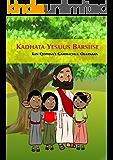 Kadhata Yesuus Barsiise: Illustrated Lords Prayer For Kids in Afaan Oromo (English Edition)