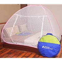 Classic Mosquito Net Embroidery Foldable King Size/Queen Size Double Bed(Pink)
