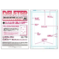 DELETER INC. Manuscript paper [Kent paper] B4 with memory (AK type) 135 kg (Japan...