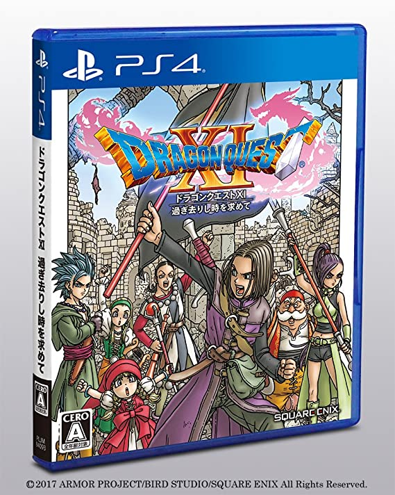 ドラゴンクエストXI 過ぎ去りし時を求めて(PS4)