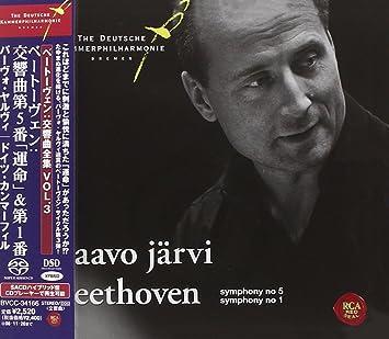 ベートーヴェン:交響曲第5番「運命」&第1番