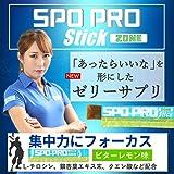 SPO-PRO(スポプロ)