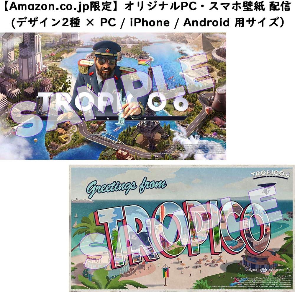 Amazon トロピコ 6 Amazon Co Jp限定 オリジナルpc スマホ壁紙 配信 Ps4 ゲーム