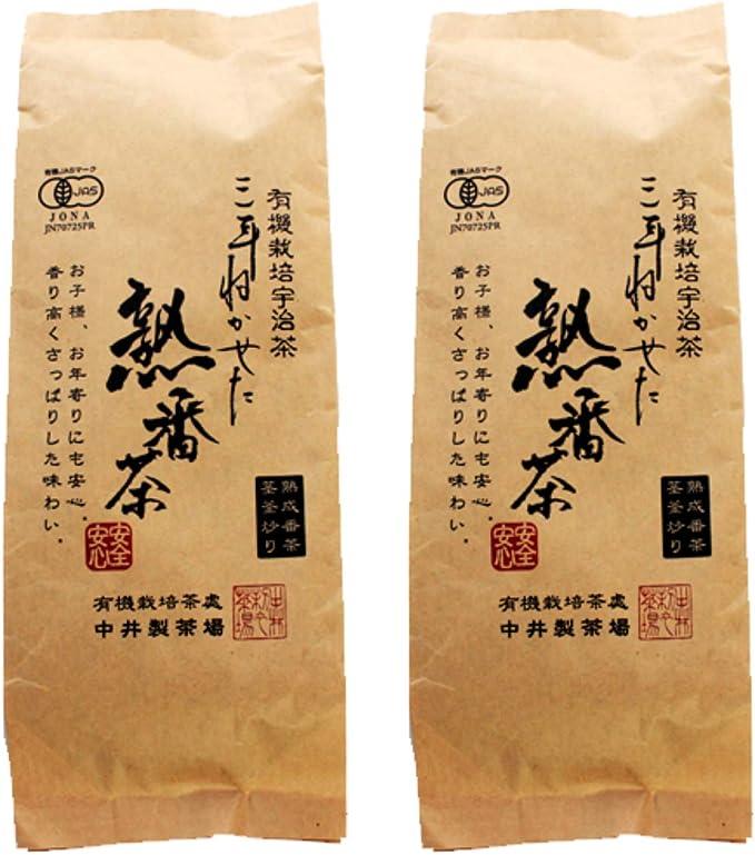 有機三年ねかせた熟番茶 200g ×2袋 リーフ