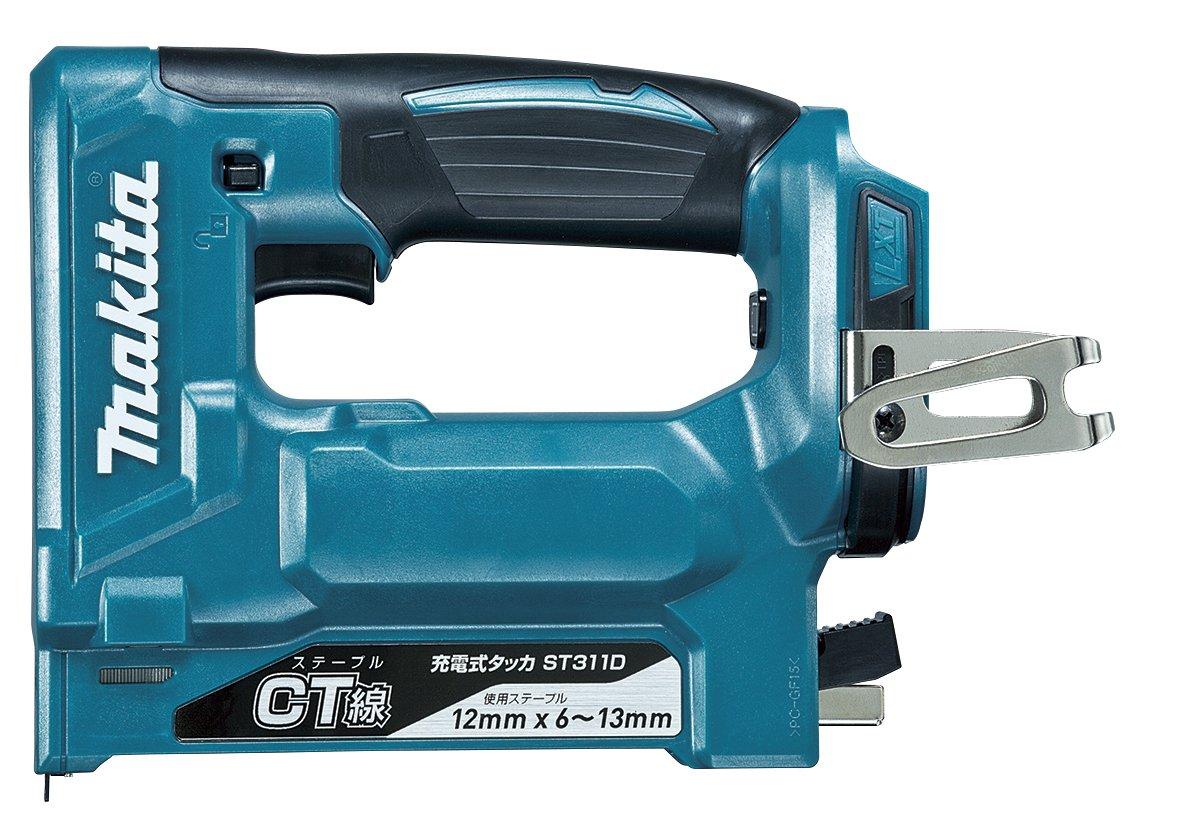 充電式タッカー(CT線)(本体のみ/バッテリー・充電器別売) ST311DZK