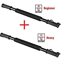 Aurion Power Crusher Power Twister Bar for Upper Body and Arm Strengthening Workout (Black)