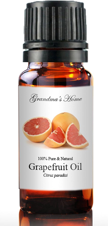 Grandma's Home Essential Oils - 100% Pure Therapeutic Grade (Grapefruit (Pink), 10 mL)