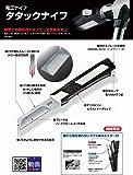 DK-TN80HST2 by Tajima