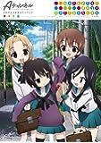 Aチャンネル TVアニメ公式ガイドブック -colorful days collection- (まんがタイムKRコミックス)