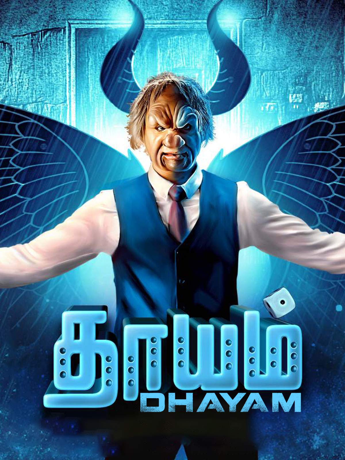 Dhayam on Amazon Prime Video UK