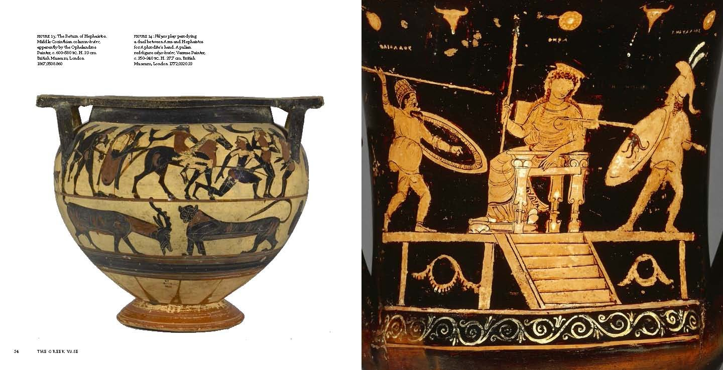 greek art essays