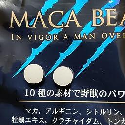 Amazon Maca Beast マカビースト マカ サプリメント シトルリン 高麗人参 10種配合 30日分 Maca Beast マカ