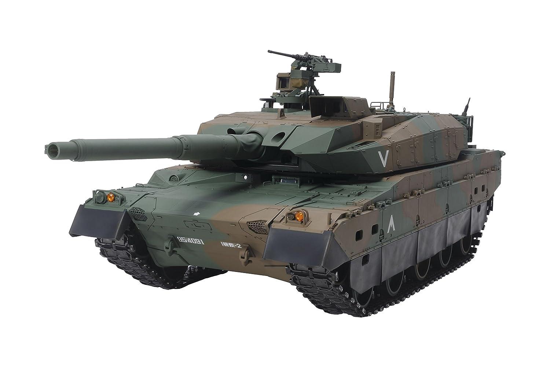 Modellbau R/C Tamiya Panzer amazon