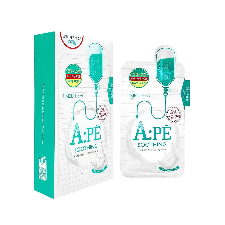 Amazon.com: mediheal un: PE (Ape) proatin Máscara 25 ml × 10 ...