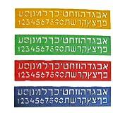 Stencil Hebrew Letters Hebrew by Rimmon Judaica