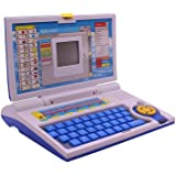 ARHA IINTERNATIONAL English Learning & Educational Notebook Kids Laptop Toys for 3 Year Old Boys and Girls (Blue)