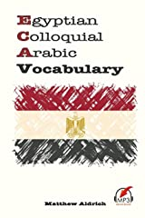 Egyptian Colloquial Arabic Vocabulary Paperback