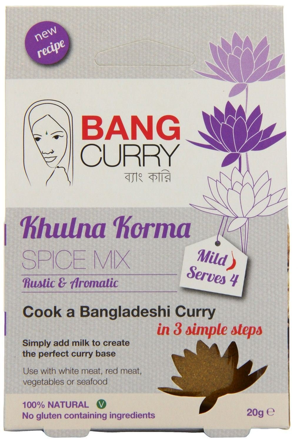 Bang Curry Kulna Korma Curry Spice Mix 20g (Pack of 10)