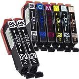 【8本セット】 エプソン 用 ITH (イチョウ) 互換インク 【基本の6色セットに黒を2本追加!】 ISO14001/ISO9001認証工場生産商品 残量表示対応ICチップ 1年保証 インクのチップスオリジナル 対応機種: EP-709A / EP-710A / EP-810AB / EP-810AW / EP-711A / EP-811AW / EP-811AB