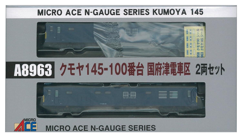 マイクロエース Nゲージ クモヤ145-100番台 国府津電車区 2両セット A8963 鉄道模型 電車 B00DCLHB92