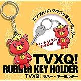東方神起 (TVXQ!) キャラクター ラバー キーリング / キーホルダー グッズ