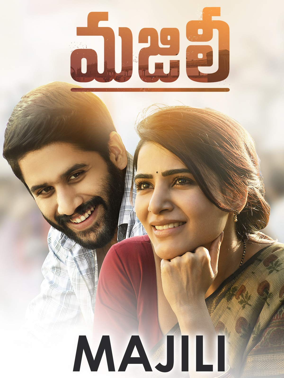MAJILI (2019) HDRip x264 (Tamill+Telugu+Hindi) Movie 1.53GB Esbu 720p Download
