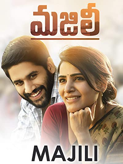 Poster of Majili 2020 Full Hindi Dubbed Movie Download HDRip 720p