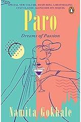 Paro: Dreams of Passion Kindle Edition