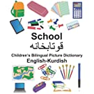 English-Kurdish School Children's Bilingual Picture Dictionary