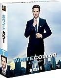 ホワイトカラー シーズン4 DVDコレクターズBOX (SEASONSコンパクト・ボックス)