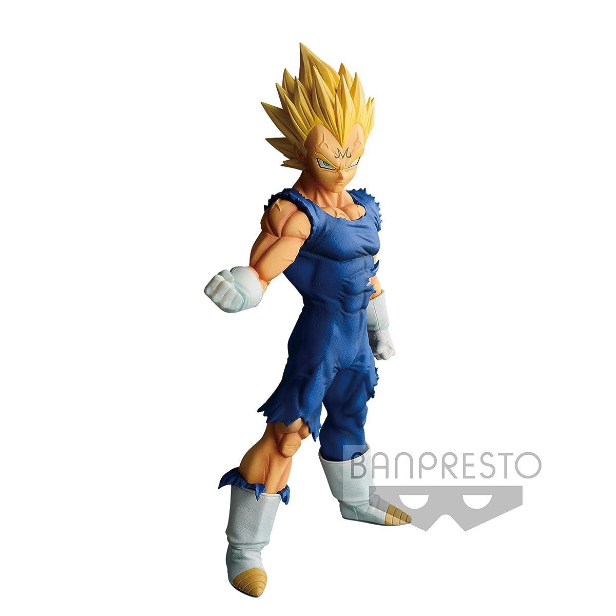 Dragon Ball Super - Legend Battle Figure - Super Saiyan Vegeta