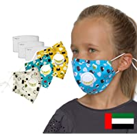 BEOLA Kids Face Mask Washable Non Medical Reusable Cotton With Valve Filter For Children (Andrea 3 pcs)