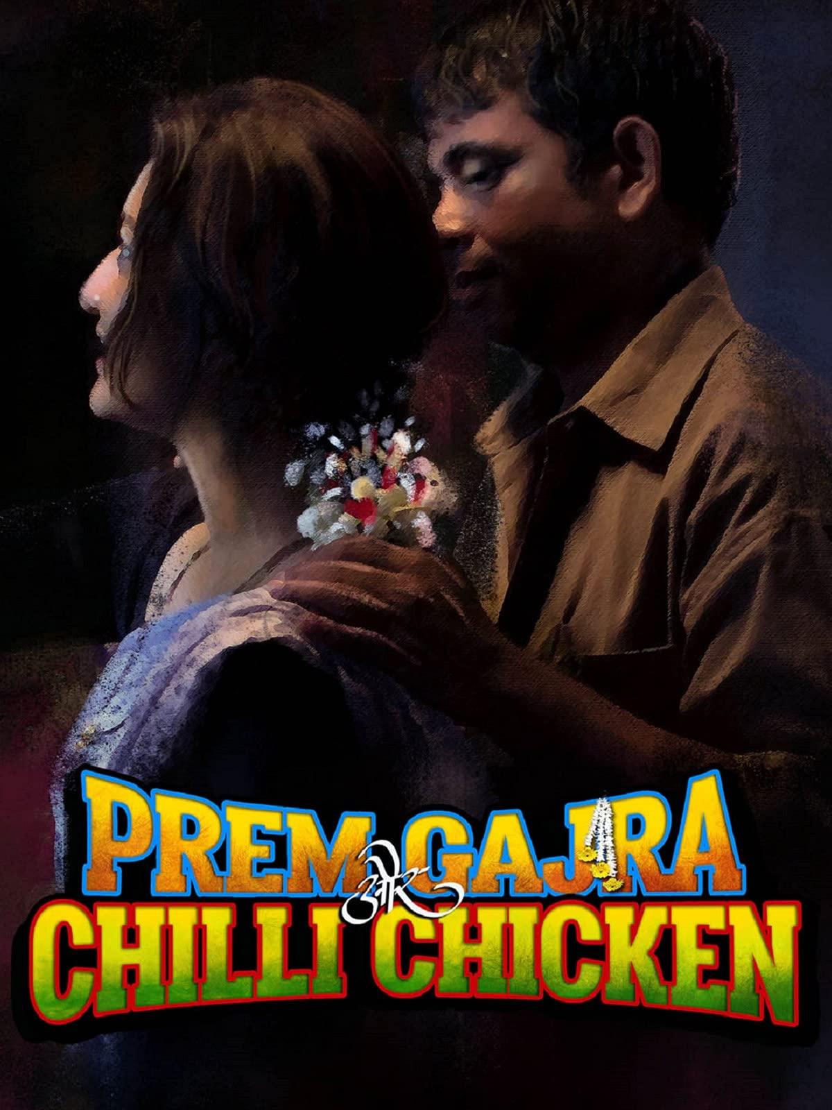 Prem Gajra Chilli Chicken
