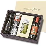 Fattoria San Vincenzo italienischer Geschenkkorb Bellissimo – Gourmet Spezialitäten – Delikatessen Geschenk Set mit Pasta, Sugo und Rotwein aus Italien