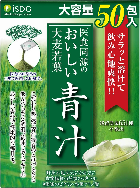 ISDG Organic Barley Grass Juice Powder - Non-GMO, Barley Grass Juice Extract & Green Superfood Rich in Antioxidants, Fiber, Protein & Chlorophyll Vegan Superfood Supplement (3g x 50 Pack)
