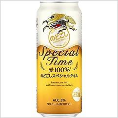 【ビールの新商品】キリン のどごし スペシャルタイム 500ml×24本