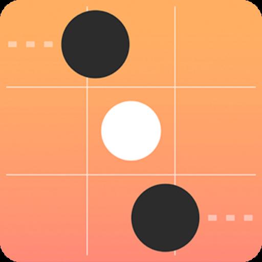 Swipe Ball -