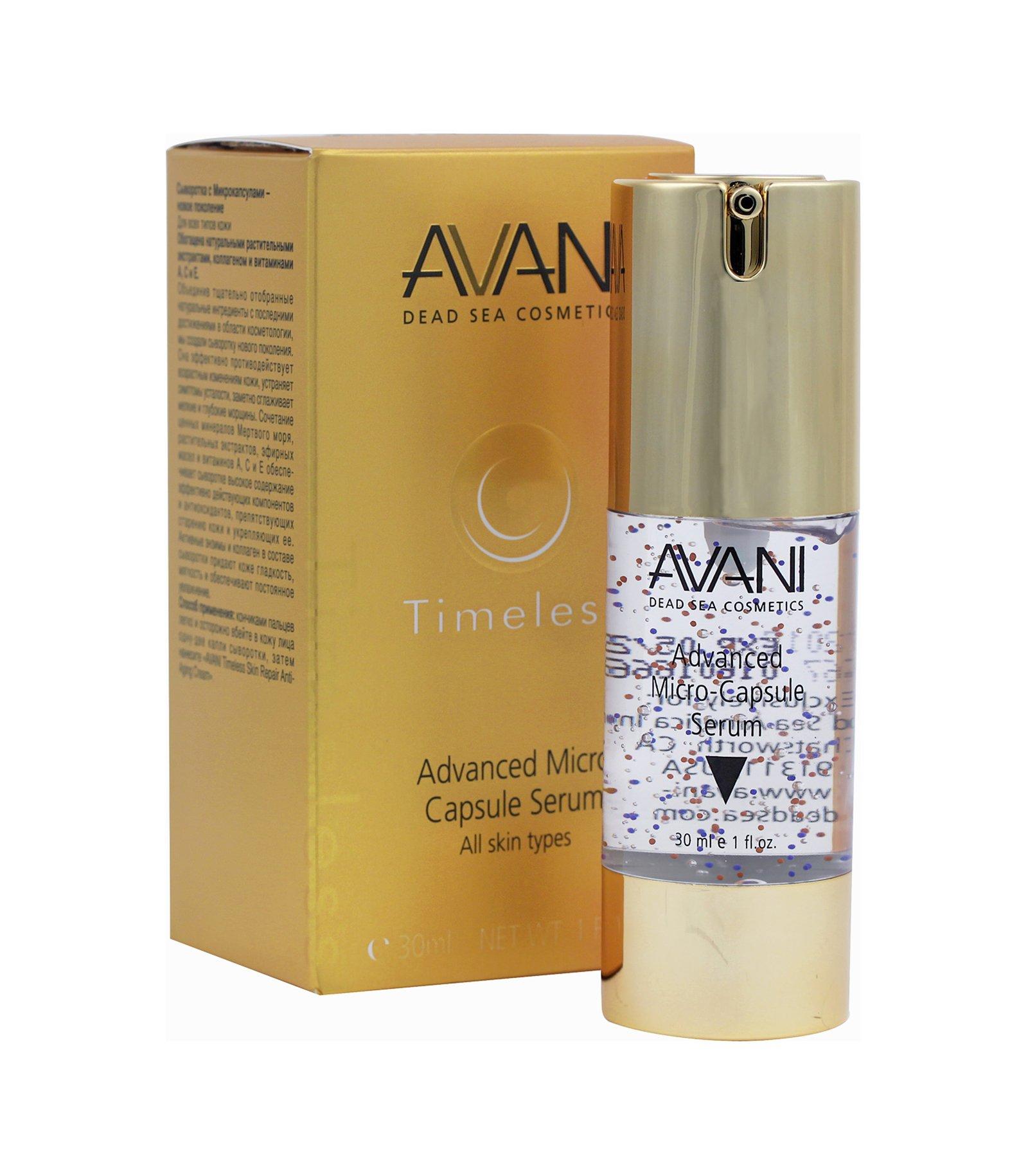 AVANI Advanced Micro Capsule Serum, 1 fl. oz.